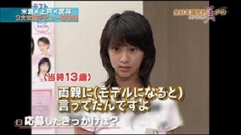 武井3.jpg